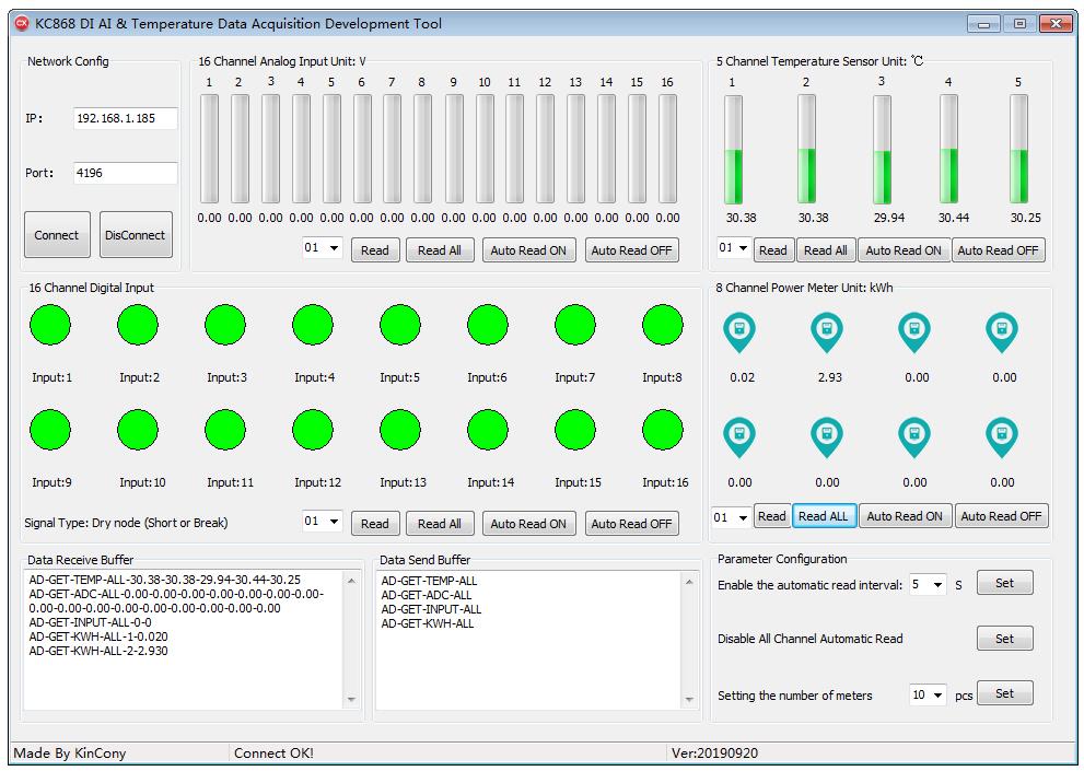 input module software