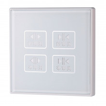 smart curtain switch panel